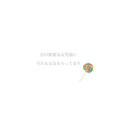 シンプルポエム♡の画像 プリ画像