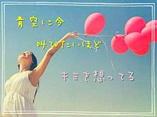 歌詞画 YUI ♪Summer Songの画像(プリ画像)