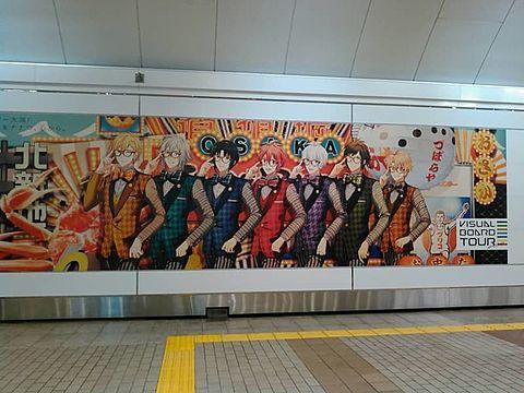 アイナナ in 大阪の画像(プリ画像)