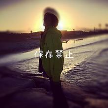 磯村勇斗の画像(磯村勇斗に関連した画像)