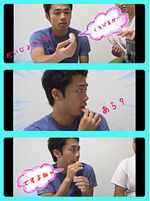 僕TARAKOの画像(tarakoに関連した画像)