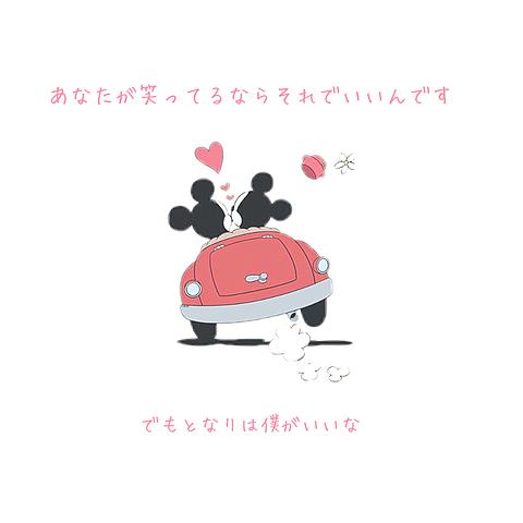 ミッキー&ミニー💞の画像(プリ画像)