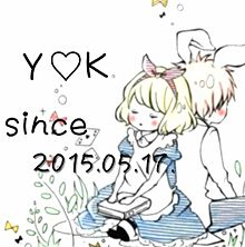 yurikaさんへの画像(Yurikaに関連した画像)