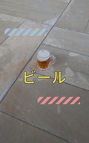 ビールの画像(プリ画像)
