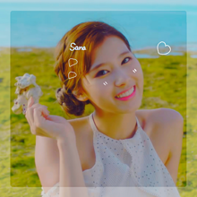 サナ♡保存→❤️の画像(かわいい/おしゃれに関連した画像)