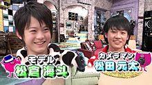 ♡♡ 松松シンメの画像(JJLに関連した画像)