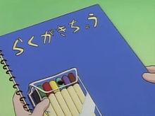 アニメの画像(こどものおもちゃに関連した画像)