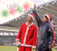 うちまや*クリスマス プリ画像