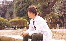 ガリレオ 湯川先生 プリ画像