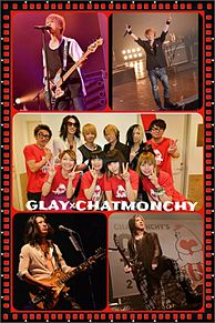 GLAY×チャットモンチーの画像(glay teruに関連した画像)