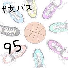 バスケットボール かっこいいの画像288点|完全無料画像検索の