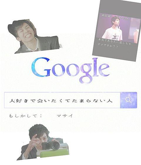 Google マサイの画像(プリ画像)