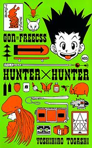 HUNTER×HUNTERの画像(シャルナークに関連した画像)