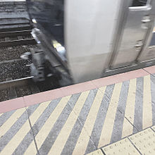 風景 エモい 電車の画像(電車に関連した画像)