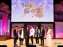 桜の宴2018♡の画像(三木眞一郎に関連した画像)