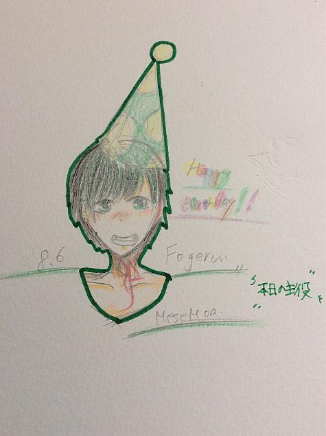 happyberthday♡の画像(プリ画像)
