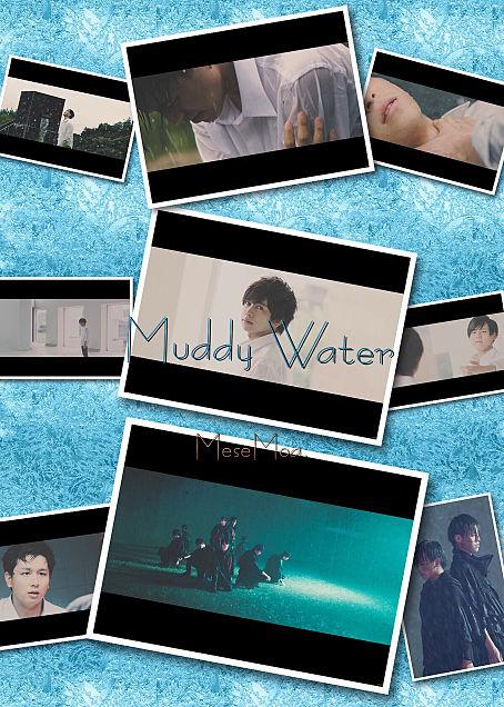 Muddy Waterの画像(プリ画像)
