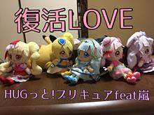復活LOVEの画像(「復活love」に関連した画像)