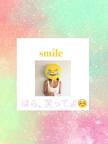 smile1番✨の画像(プリ画像)