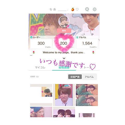 Thank  you ♡の画像(プリ画像)