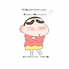 歌詞 アゲハ 蝶 斉藤和義 アゲハ