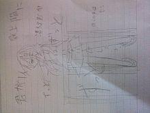アヤノで透明エレジーの画像(プリ画像)