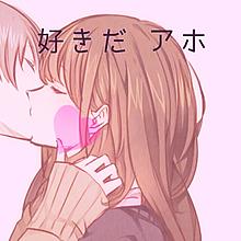 憧れすぎるKISS♥の画像(KISSに関連した画像)
