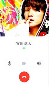 安田章大💙の画像(プリ画像)