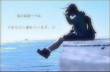 過去作  投下し直しの画像(恋愛/片思い/失恋/カップルに関連した画像)