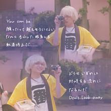 COSMIC☆HUMANの画像(#エイリアンに関連した画像)