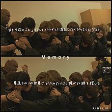 連なりjumpの画像(Memoryに関連した画像)