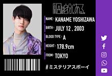 ☁️    翔和❀·゜様リクエスト 💜 推しカードの画像(原因は自分にある。に関連した画像)