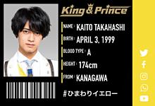 ☁️    Kana様リクエスト 💛 推しカードの画像(KANAに関連した画像)