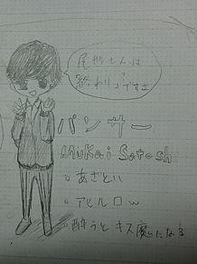 むーちゃんの画像(プリ画像)