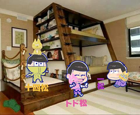 弟松の日常の画像(プリ画像)
