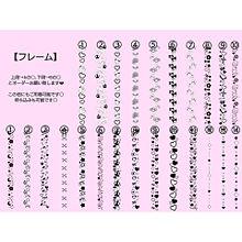 キンブレシート オーダーページ♡の画像(オーダーページに関連した画像)