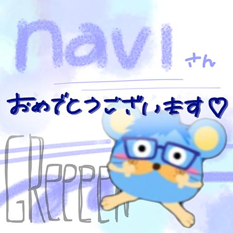 navi さん  Happy Birthday !💙の画像(プリ画像)