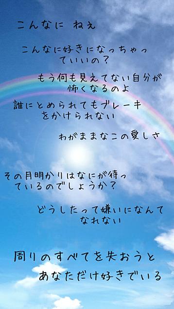 日 向坂 46 こんなに 好き に なっ ちゃっ て いい の