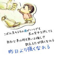 ファンモン 涙の画像(プリ画像)