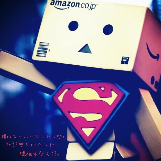 スーパーマン (架空の人物)の画像 p1_25