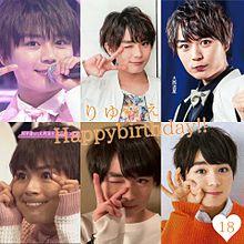 りゅちぇHappybirthday!!の画像(#HAPPYBIRTHDAYに関連した画像)