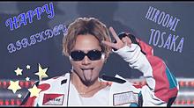 登坂広臣誕生日おめでとう プリ画像