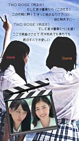 じゅりれな*SKE48の画像(プリ画像)
