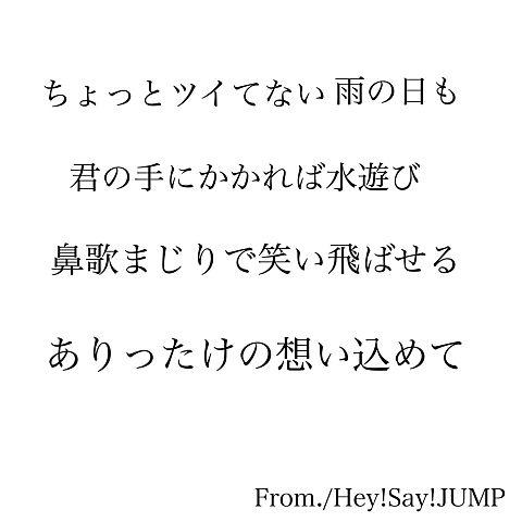 From.の画像(プリ画像)