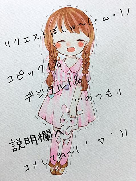 ぼしゅ〜の画像(プリ画像)