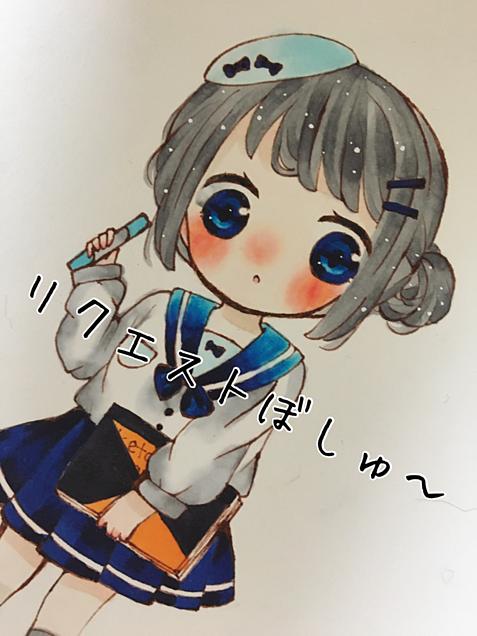 ぼしゅ〜の画像 プリ画像
