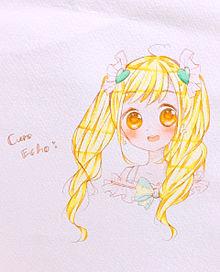 エコー♡の画像(キュアエコーに関連した画像)
