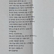 韓国の画像(#韓国語に関連した画像)