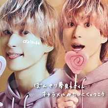 sweets parade / 花澤香菜 プリ画像