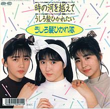 no titleの画像(おニャン子クラブに関連した画像)